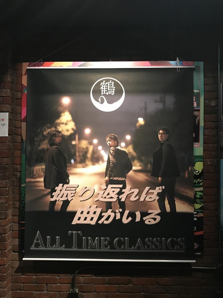 f:id:fugufugufugu:20170305234133j:plain