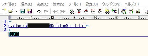 f:id:fugufugufugu:20170426225323j:plain