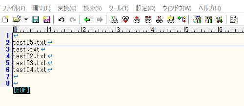 f:id:fugufugufugu:20170426231158j:plain