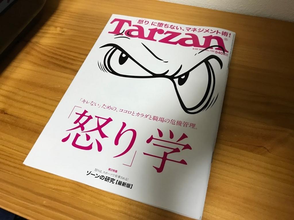 f:id:fugufugufugu:20170622230230j:plain