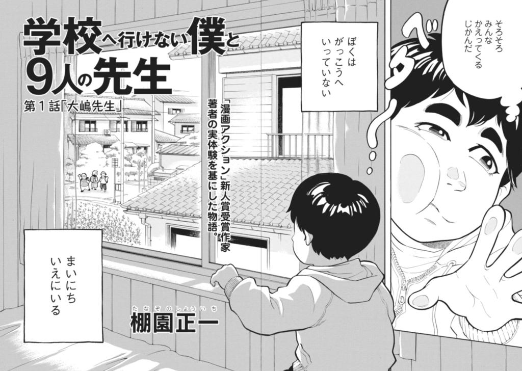 f:id:fugufugufugu:20170701235406p:plain