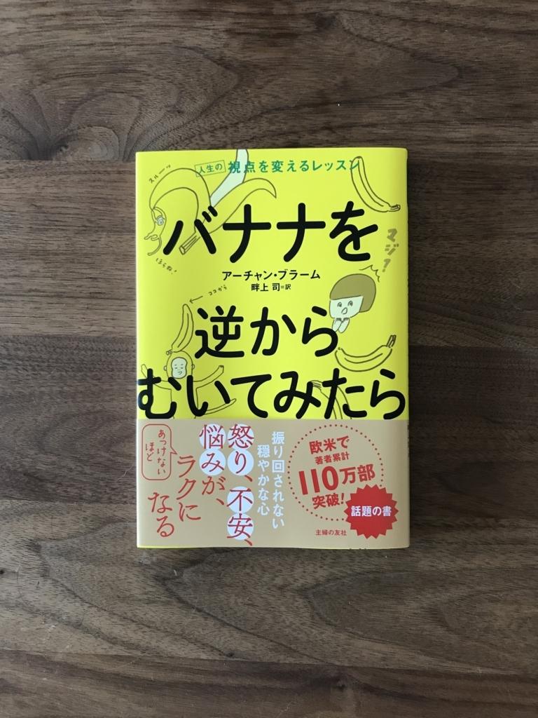 f:id:fugufugufugu:20170708213400j:plain