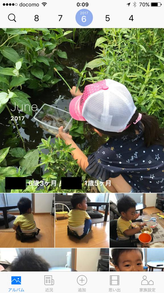 f:id:fugufugufugu:20170818001731j:plain