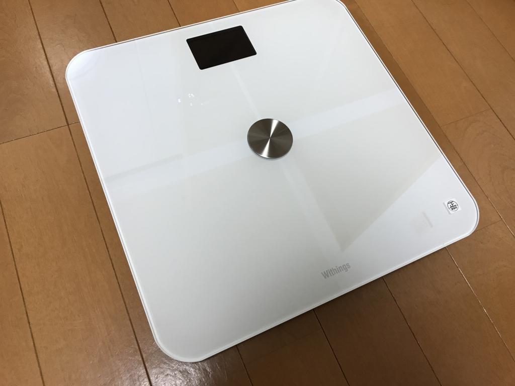 f:id:fugufugufugu:20170818235927j:plain