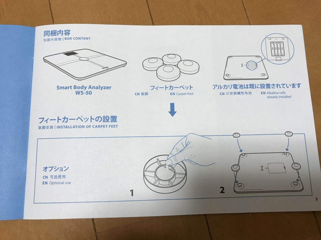 f:id:fugufugufugu:20170819001051j:plain