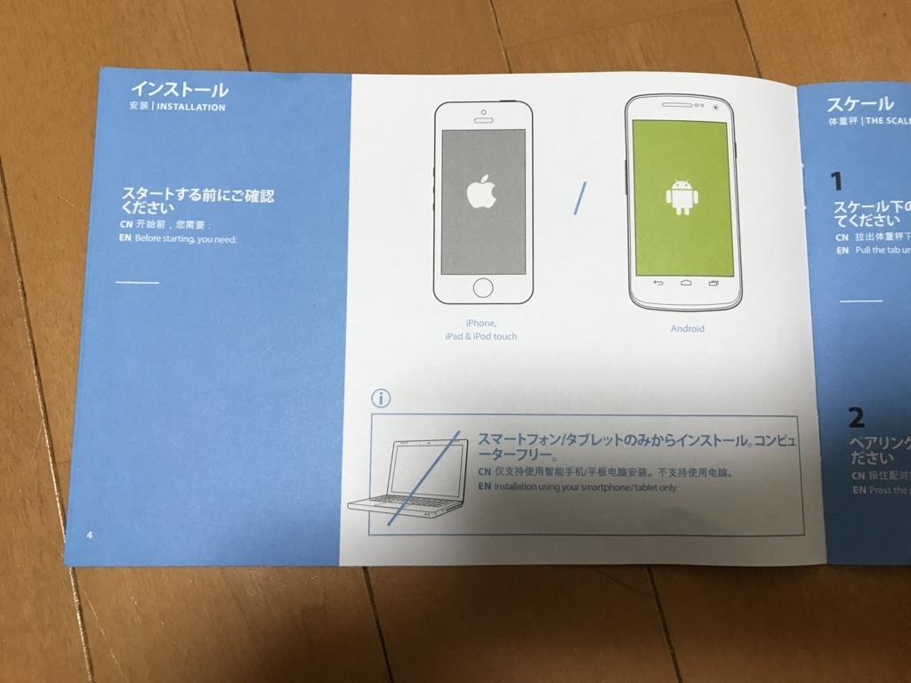 f:id:fugufugufugu:20170819001103j:plain