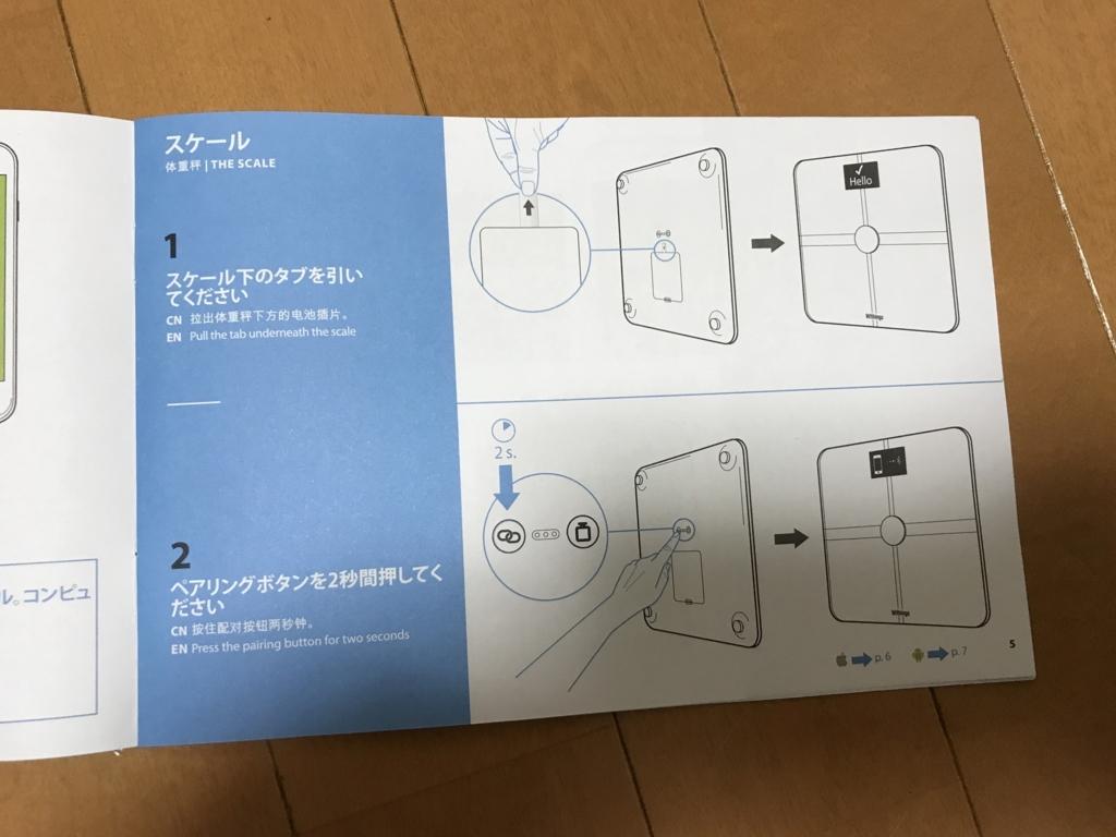 f:id:fugufugufugu:20170819001111j:plain