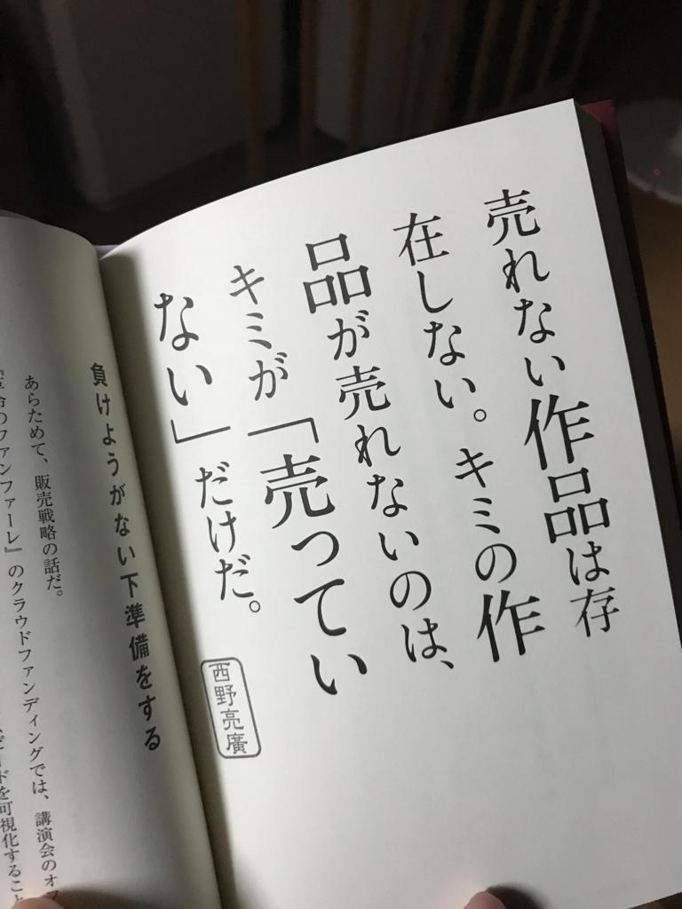 f:id:fugufugufugu:20171005221533j:plain