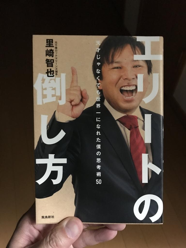 f:id:fugufugufugu:20171229230258j:plain