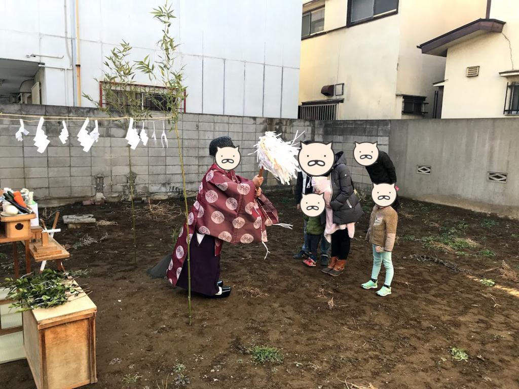 f:id:fugufugufugu:20180225072809j:plain