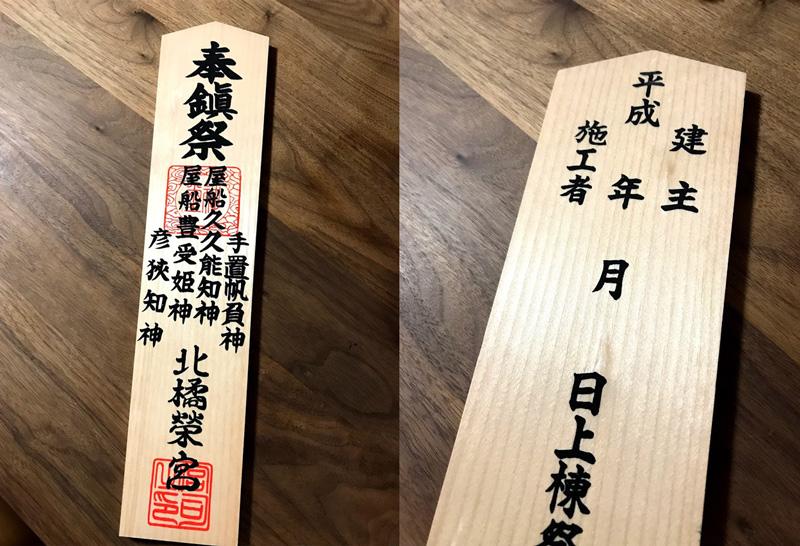 f:id:fugufugufugu:20180323231959j:plain