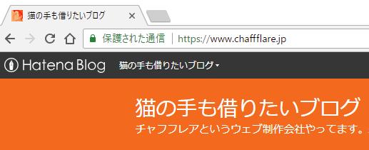 f:id:fugufugufugu:20180613230830p:plain