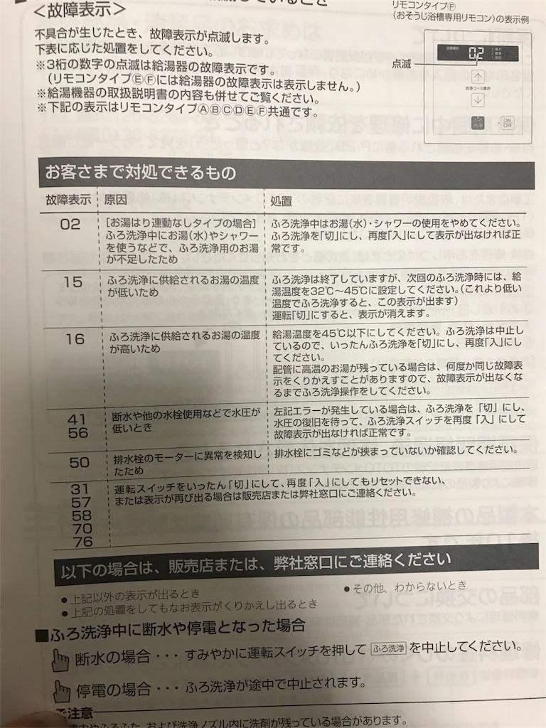 f:id:fugufugufugu:20180927000020j:plain