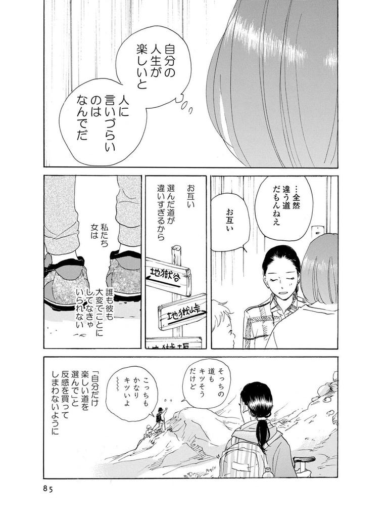 f:id:fugufugufugu:20181002223203j:plain