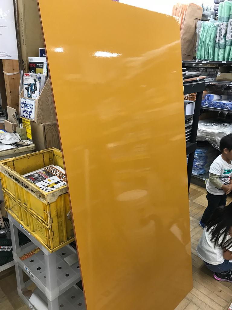 f:id:fugufugufugu:20181021230737j:plain