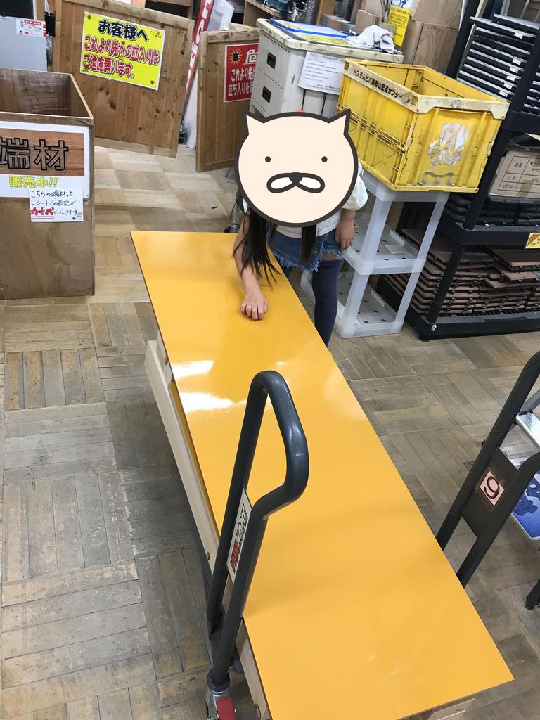 f:id:fugufugufugu:20181021230741j:plain