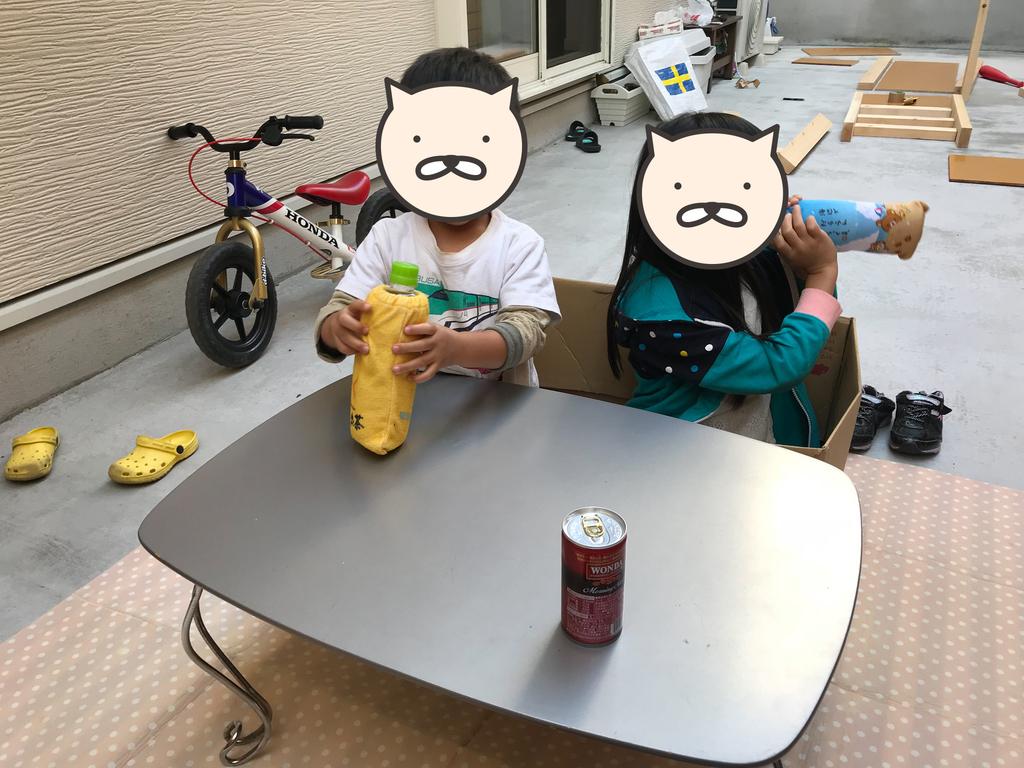f:id:fugufugufugu:20181021230802j:plain