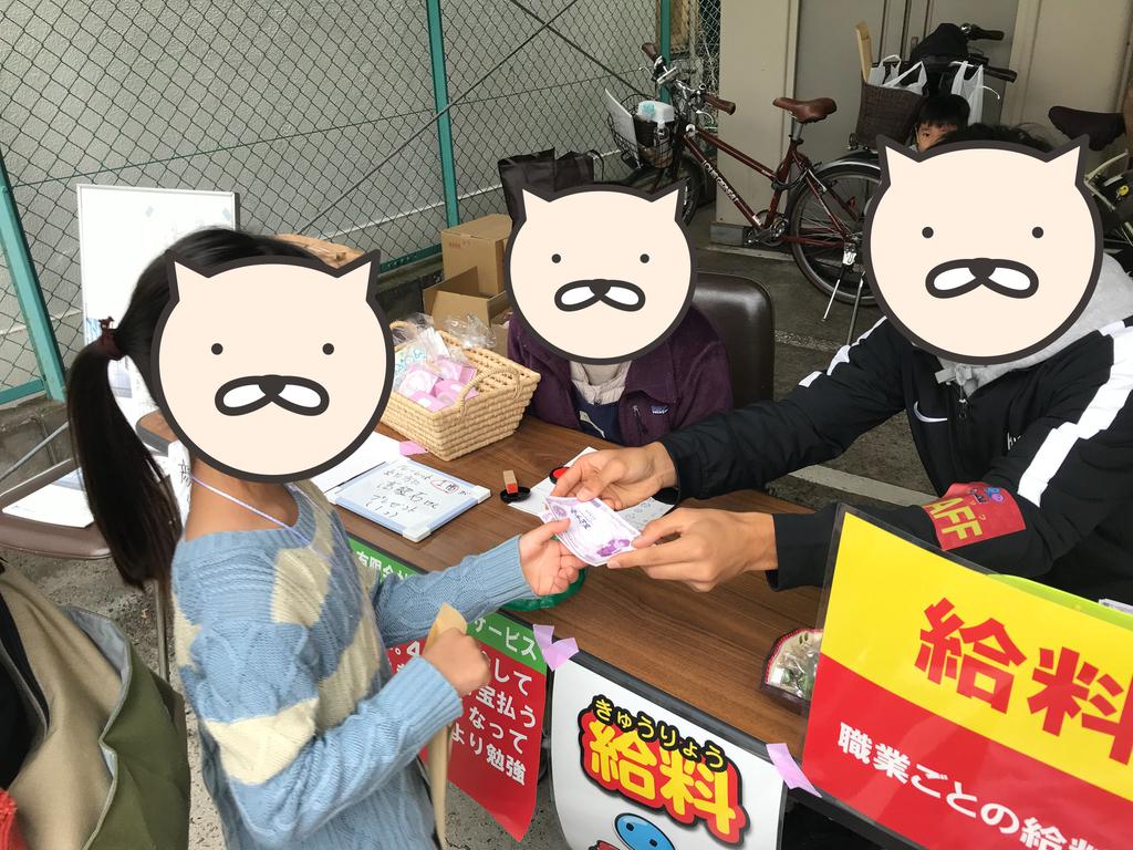 f:id:fugufugufugu:20181104223733j:plain