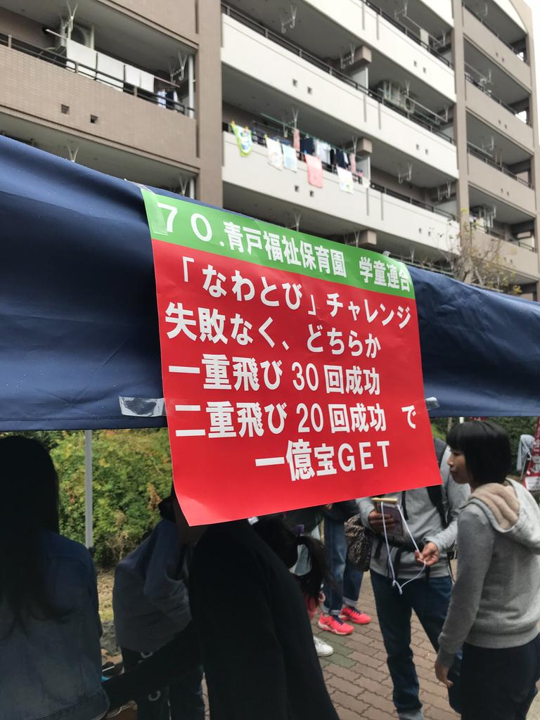f:id:fugufugufugu:20181104223816j:plain