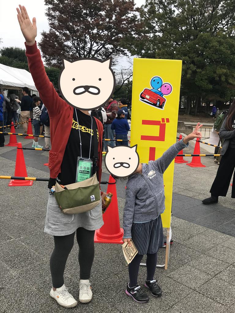 f:id:fugufugufugu:20181104223829j:plain