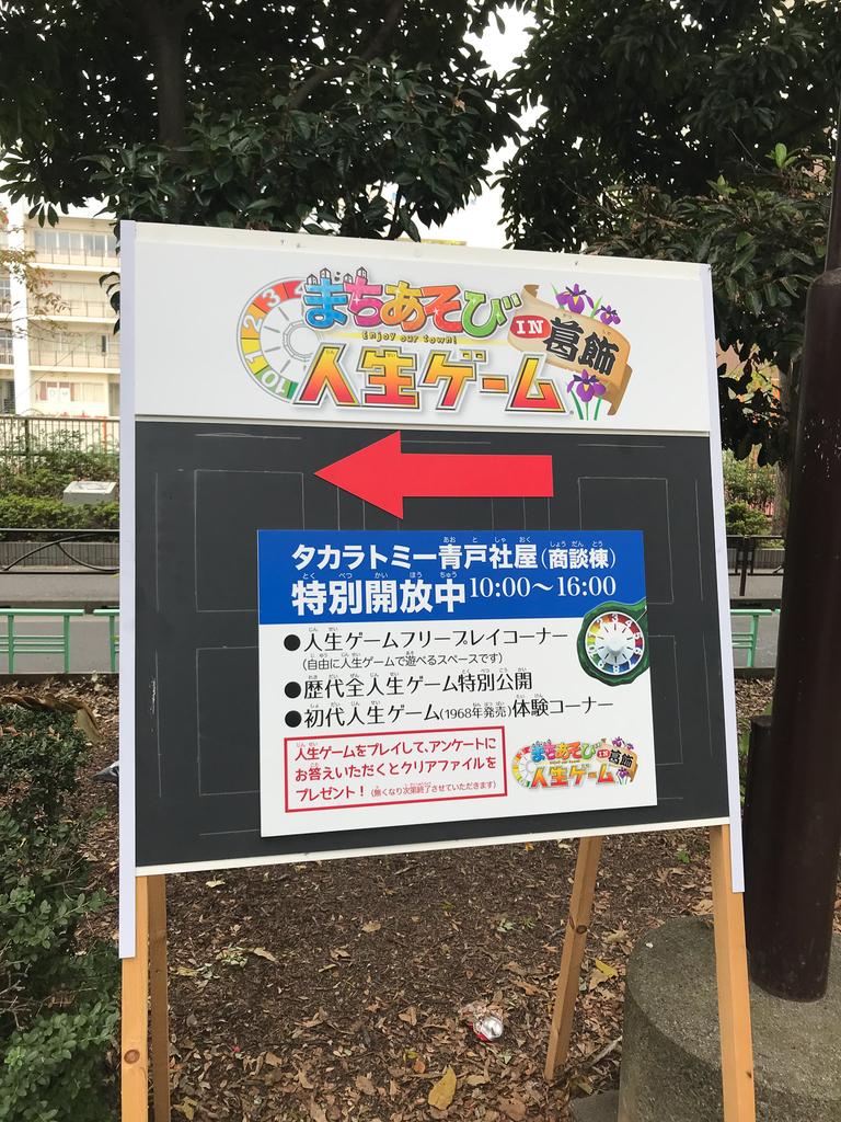 f:id:fugufugufugu:20181104223842j:plain