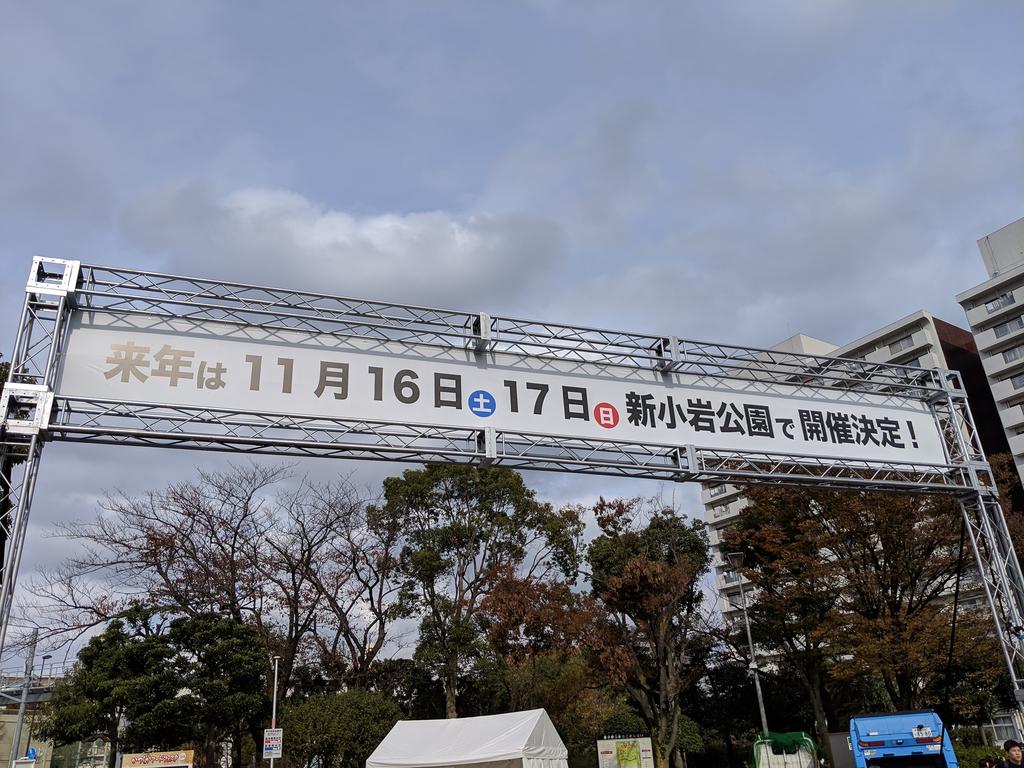 f:id:fugufugufugu:20181118220917j:plain