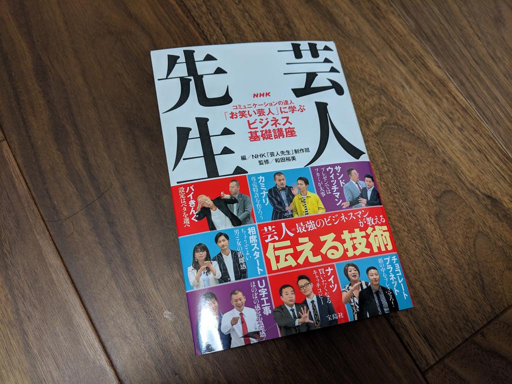 f:id:fugufugufugu:20181123144216j:plain