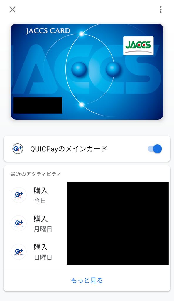 f:id:fugufugufugu:20181127222246p:plain