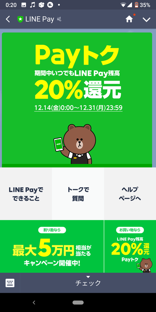f:id:fugufugufugu:20181215002457p:plain