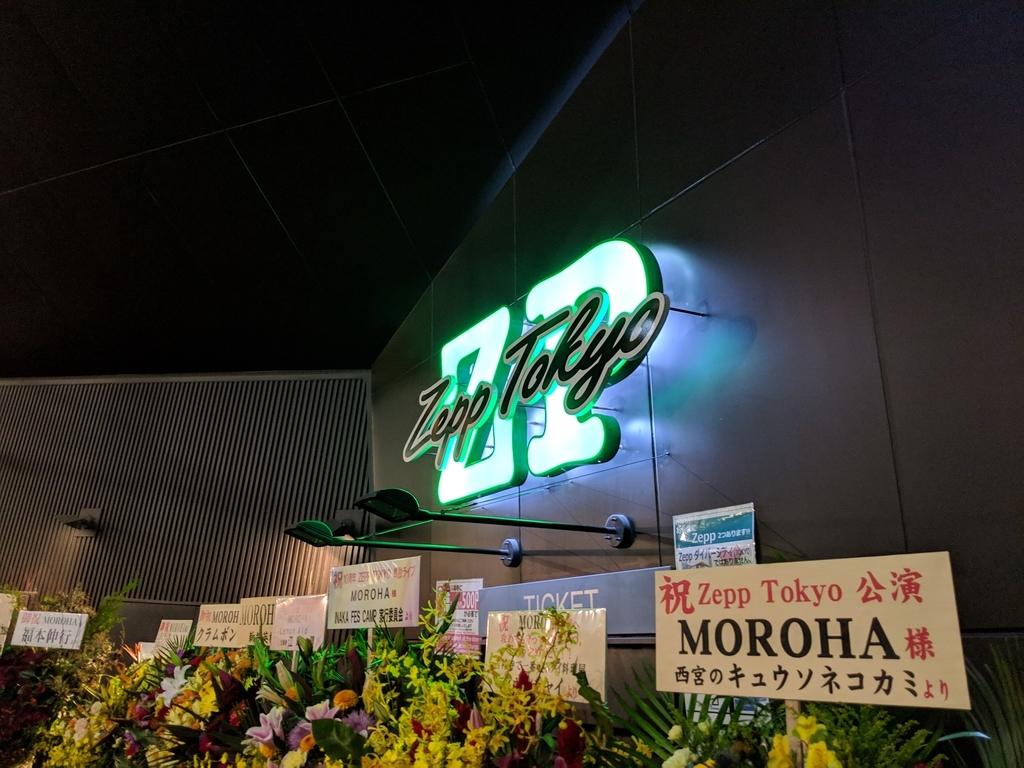 f:id:fugufugufugu:20181216224552j:plain