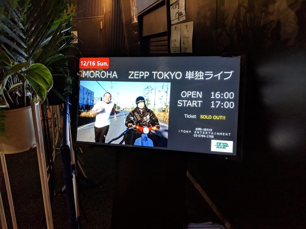 f:id:fugufugufugu:20181216224604j:plain