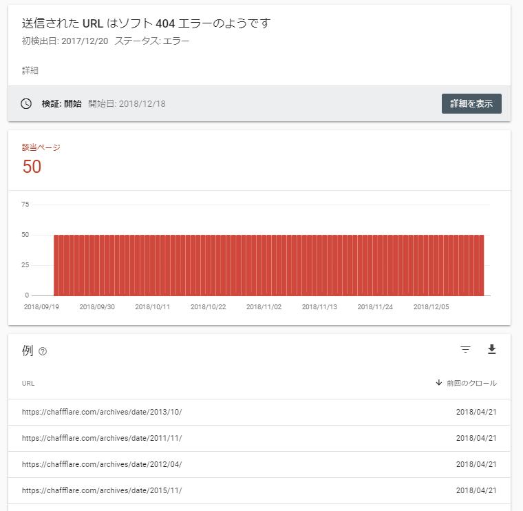 f:id:fugufugufugu:20181219000647p:plain