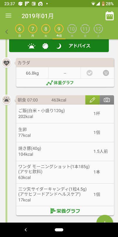 f:id:fugufugufugu:20190109233857p:plain