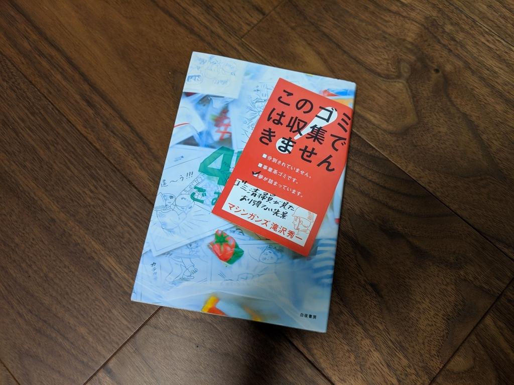 f:id:fugufugufugu:20190125000600j:plain