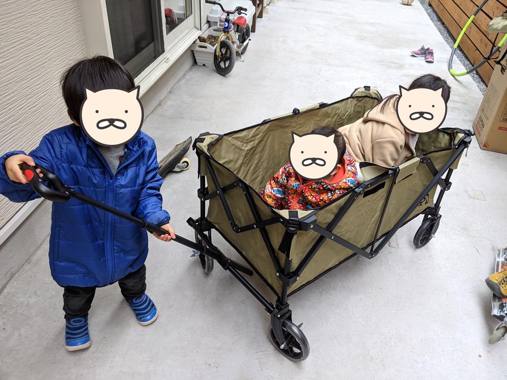 f:id:fugufugufugu:20190202224622j:plain