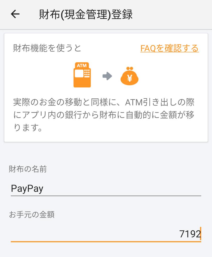 f:id:fugufugufugu:20190204221612j:plain