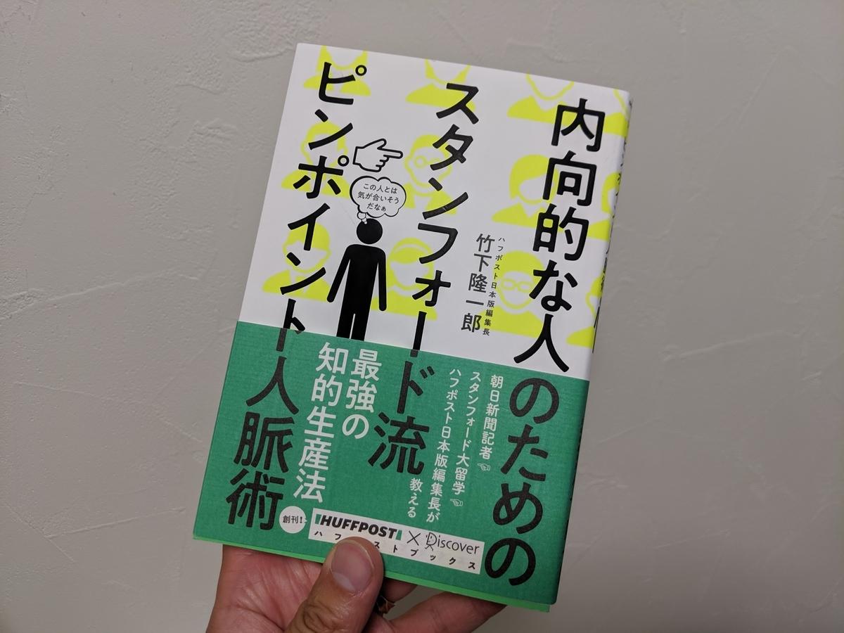f:id:fugufugufugu:20190619235145j:plain