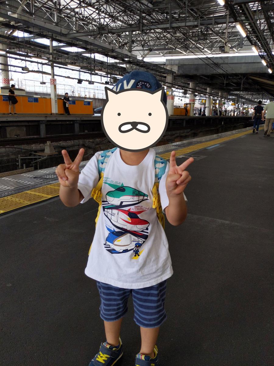 f:id:fugufugufugu:20190811003853j:plain