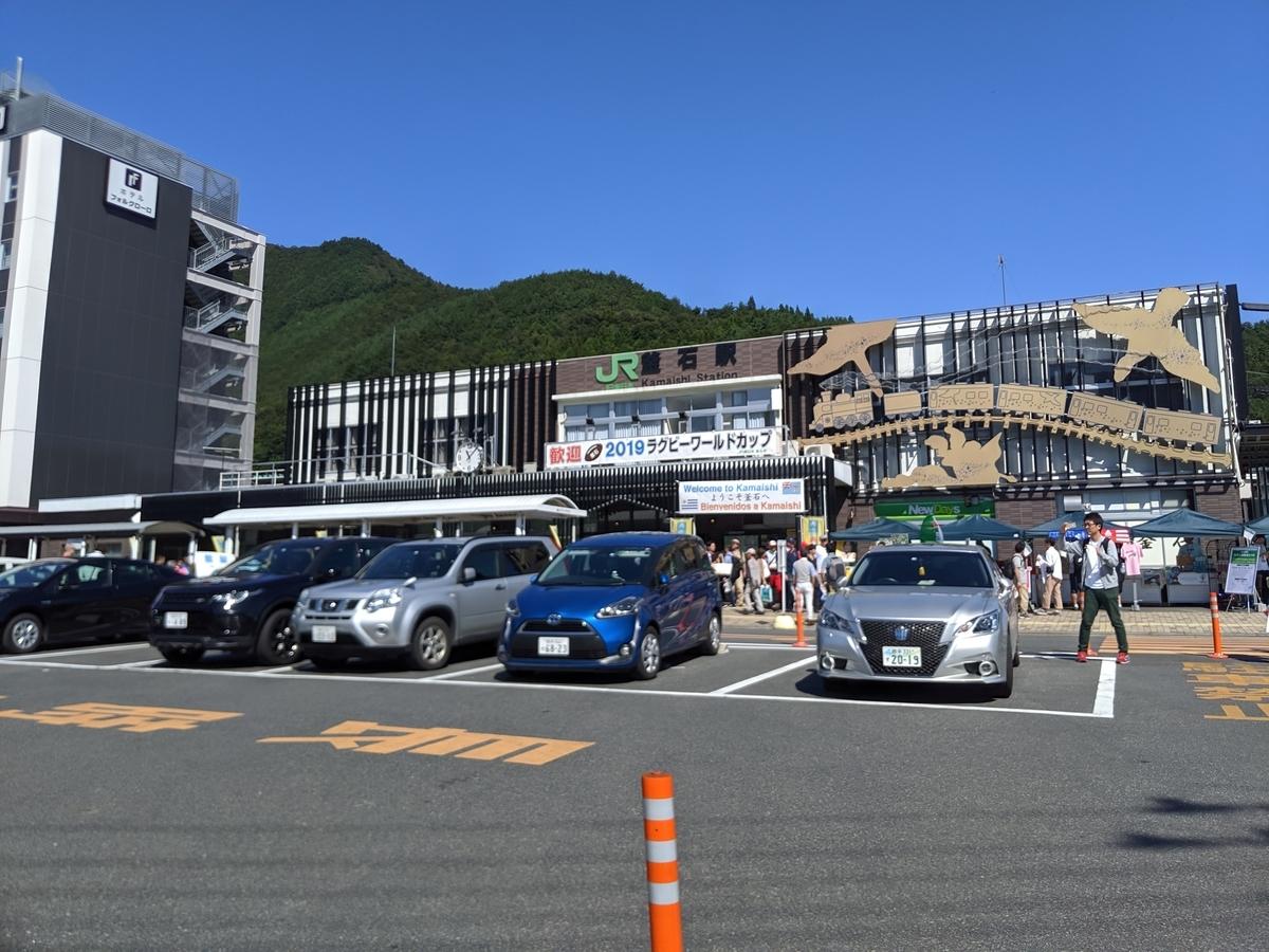 f:id:fugufugufugu:20190926233534j:plain