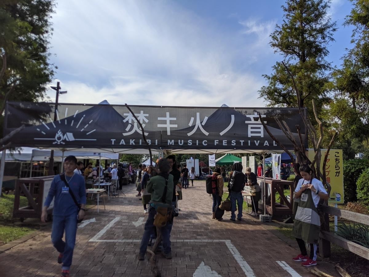 f:id:fugufugufugu:20191031232826j:plain