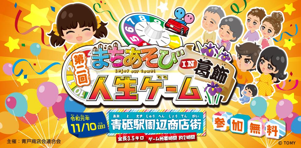 f:id:fugufugufugu:20191110221147j:plain