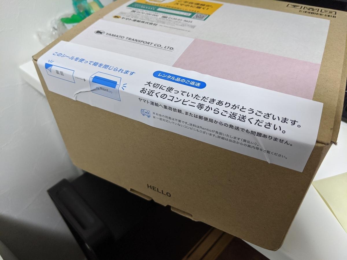 f:id:fugufugufugu:20200113223335j:plain