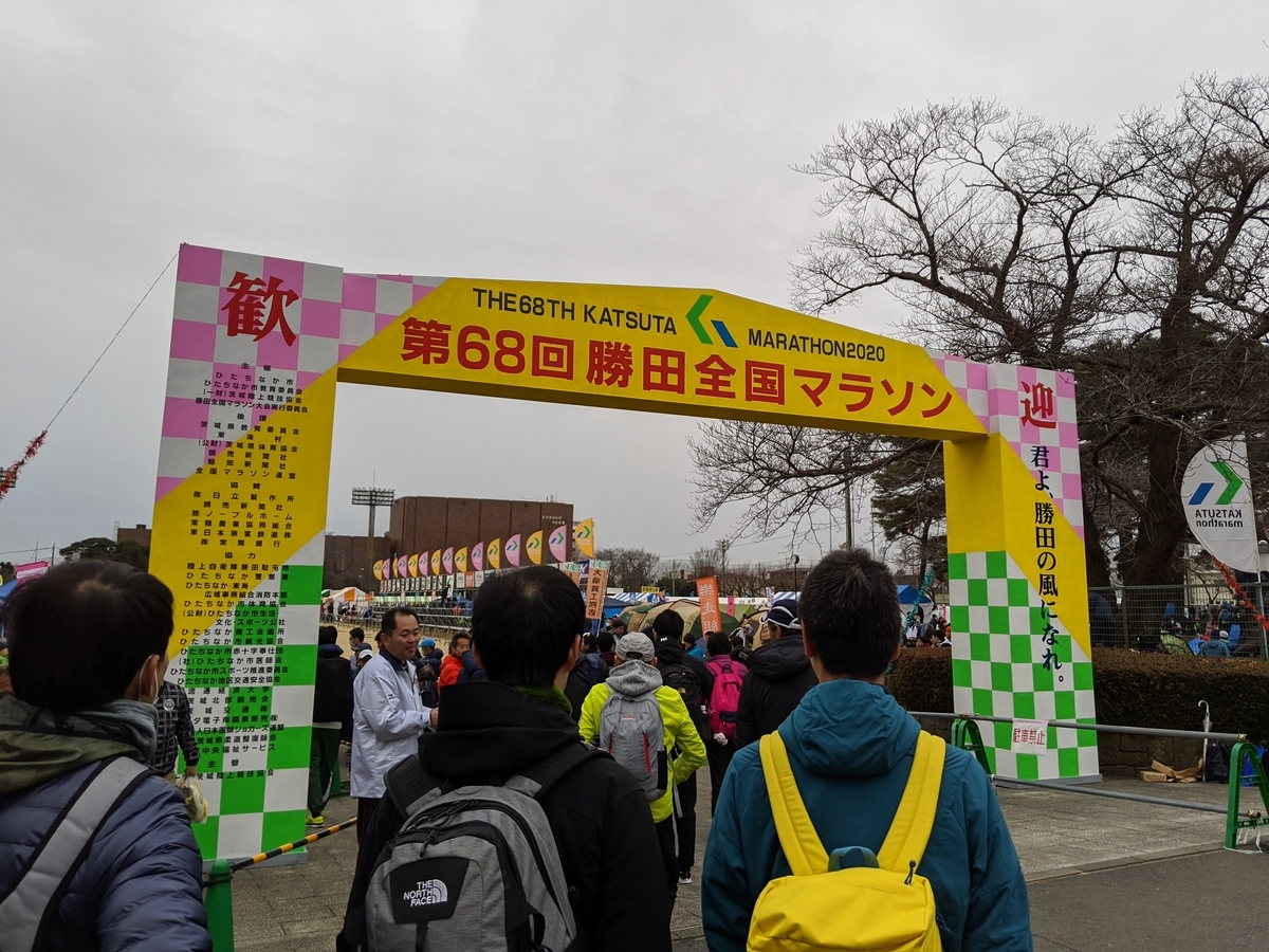 f:id:fugufugufugu:20200128230010j:plain
