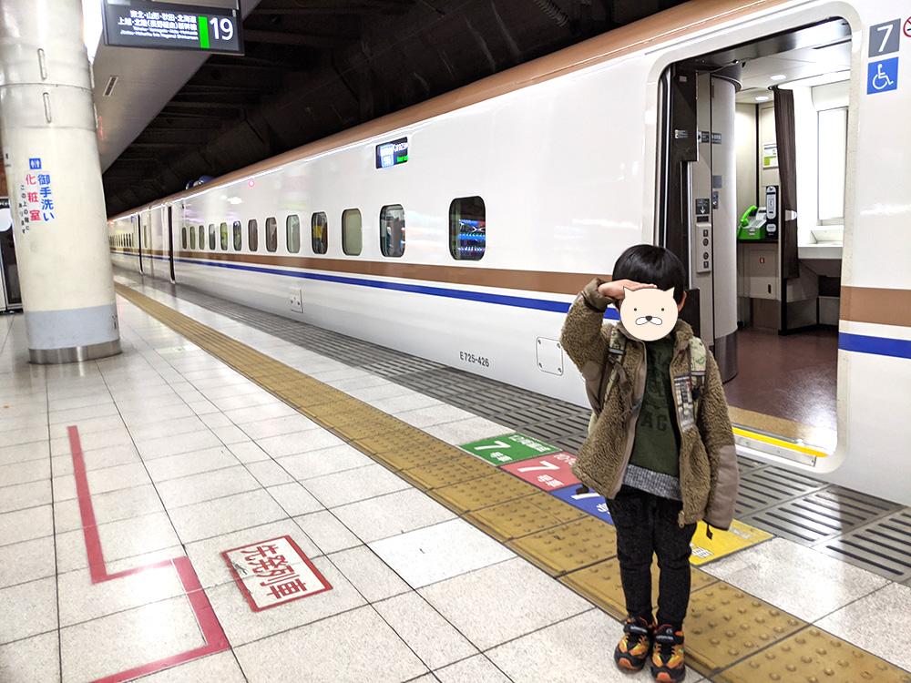 f:id:fugufugufugu:20200223211430j:plain