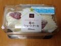 苺のショートケーキ(クリスマスケーキお試し版)