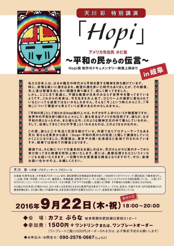f:id:fuhgetsu:20160912130252j:plain