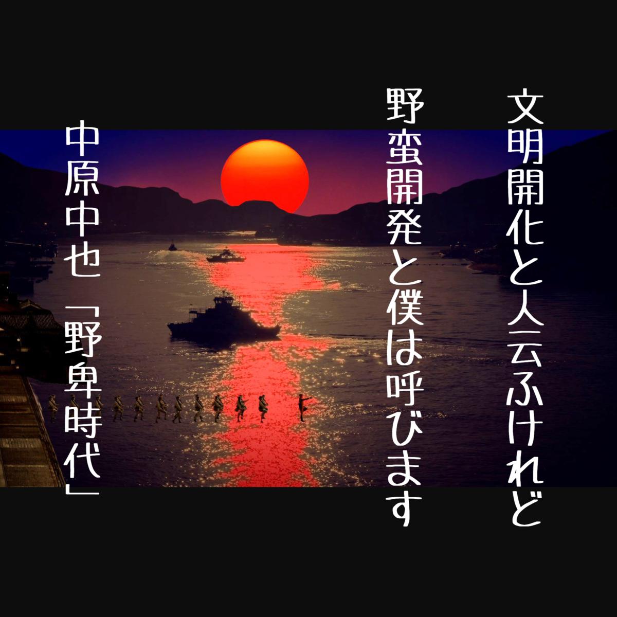 f:id:fuhgetsu:20200806101616p:plain