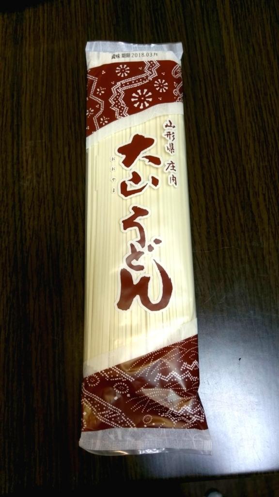 f:id:fuhinemu:20170715215838j:image:w400