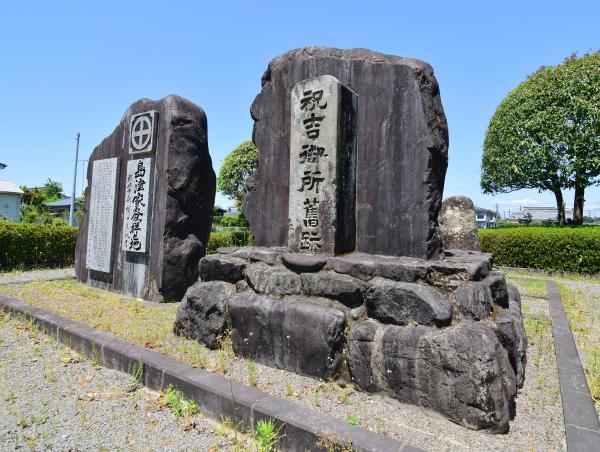 宮崎の史跡