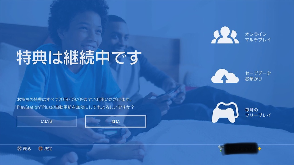 f:id:fuji-mikan:20180815091357j:image